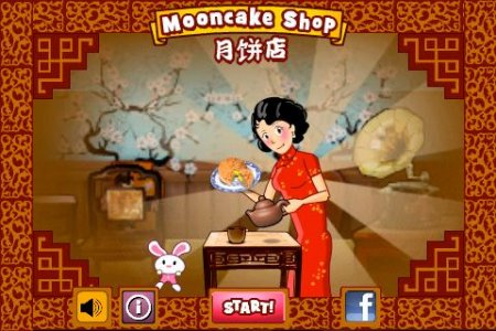 Mooncake Shop Mini