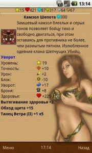 Mobitva ONLINE