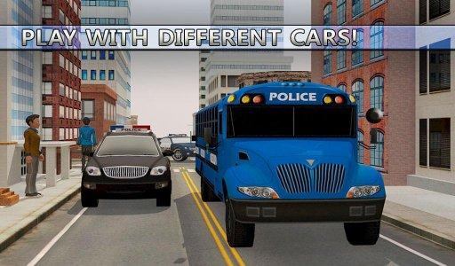 Polis Araba Suv & Otobüs park