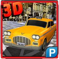 3Dタクシードライバーの駐車場