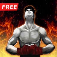 Boxen Street Fighter - Kampf um König zu sein
