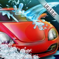 Araba yıkama çocuklar Oyun