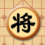 Chinese Chess Online