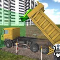 trak simulator: pembinaan