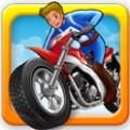 climb moto
