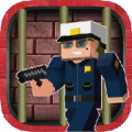 Cops vs Robbers Hunter Games