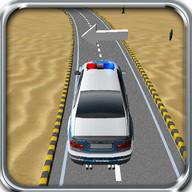 Desert Police Parking 3D