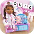 Doc Toys Quiz