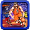 Futsal Basketball 2014