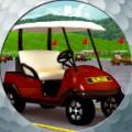 Golf Parking