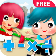 Fun math game for kids online