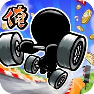 Oh! My Kart
