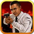Obama shooting zombies