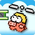 Piggy Copters - Help this little pig fly to freedom