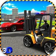 Araç Trafik vs Polis Forklift