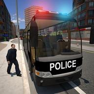 Bus Policía conductor: Prisión