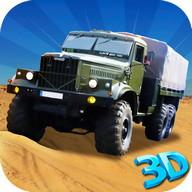 Russian Truck Racing 2