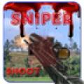 Subway Sniper Shoot