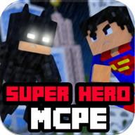 Super Hero Mod MCPE