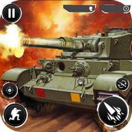 Tank war revolution