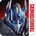 Transformers: Age of Extinction - The official game for the fourth Transformers film