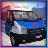 Ambulance Garage Parking