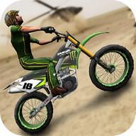 Army Bike 3D