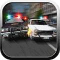 Bank Robber: Getaway Driver