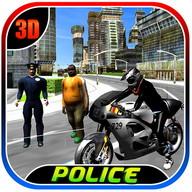 Suç şehir polis bisiklet sürüc