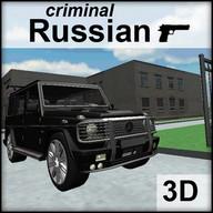 Criminal Russia 3D