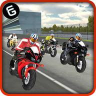 Süper Hızlı Bisiklet Racer 3D