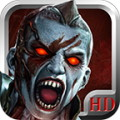 FPS 3D Zombie Hunter Fire
