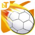 Futsal Championship