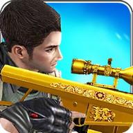 Gun Killer:Sniper