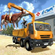 Hill Climb Animal Rescue Sim