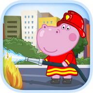 Hippo Fire Patrol