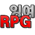ingyuRPG