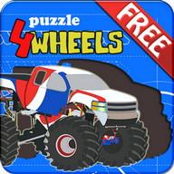 Kids Puzzle - 4 Wheels