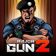 Major GUN : War on Terror