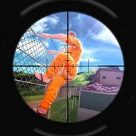 Police Prison Escape Sniper
