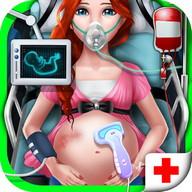 妊婦緊急医 - 子供向けゲーム