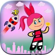 Rocket Girl : Pink Princess