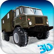 Russian Trucks 3D