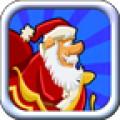 Santas Jetpack