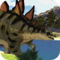 Stegosaurus Simulator 3D