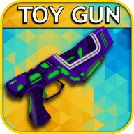 Toy Guns Simulator