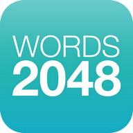 Words 2048