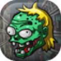 ZombieStreet