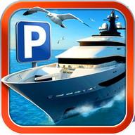 Symulator parkowania łodzi 3D