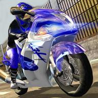 Adrenalin Super Ride